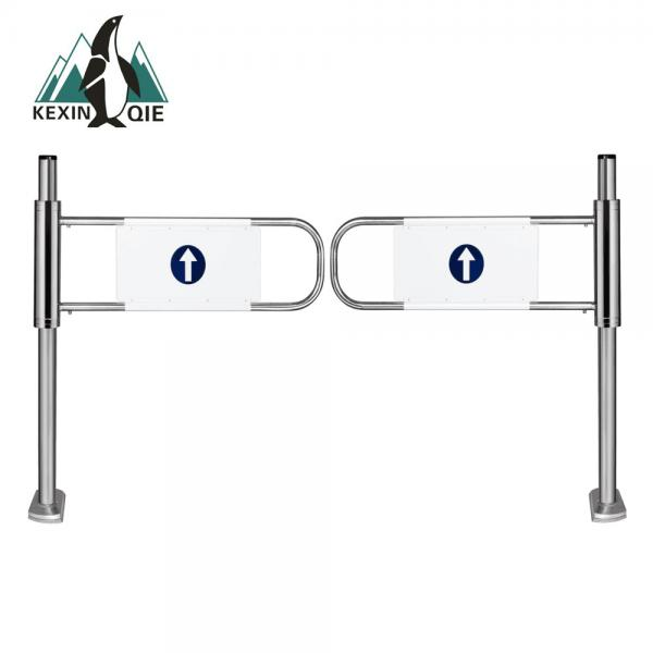 Factory Supplier Supermarket Manual Swing Gate Stainless