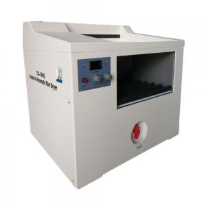 Quality Industry X-Ray Film Developer TQ-14 fully automatic filling agent high-speed for sale