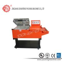 Electric Driven Shrink Wrapper Machine , 3 Kw Heat Shrink Wrapping Machine