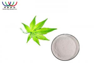 China Sweet Tea Pure Plant Extract Powder 90% Rubusoside Natural Sweetener For Diabetes on sale