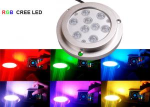 China Stainless Steel Boat Underwater LED Lights , Green Boat Lights for Night Fishing on sale