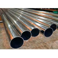 ERW 304l 316l Stainless Steel Seamless Pipe , Hot Rolled Seamless Steel Pipe