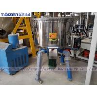 Plastic Raw Material Dry Powder Mixer Machine , Small Size Plastic Mixing Equipment