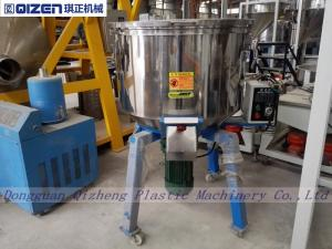 China Plastic Raw Material Dry Powder Mixer Machine , Small Size Plastic Mixing Equipment on sale