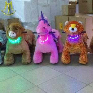 China Hansel  high profit business coin operated animal kiddie rides for outdoor park on sale