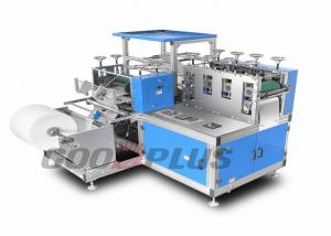 China 3.5kw 80GSM Disposable Shoe Cover Making Equipment For Clean Room on sale