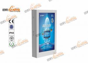 China El quiosco de la señalización del centro comercial 4K HD Digitaces moderó la resolución de cristal del claro del gabinete del metal on sale