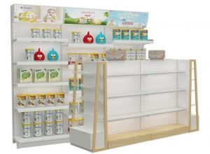 China Supermarket and grocery display shelves natural design baby shop display stands with led advertising on sale