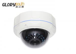 China 720P 960P 1080P Outdoor AHD CCTV Camera HD Analog Dome Camera Vandalproof on sale