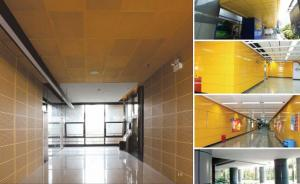 China Aluminum Ceiling Tiles, Suspended Ceiling on sale