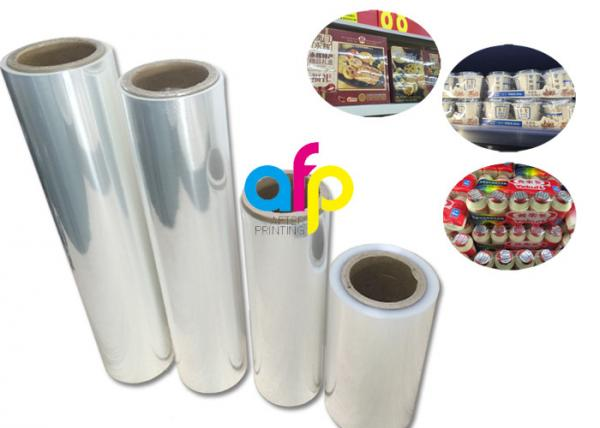 photograph relating to Printable Shrink Film known as 5 Levels Printable Shrink Wrap Movie for sale Polyolefin