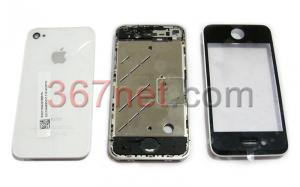 China Quality New Original IPhone 4 Housing White on sale