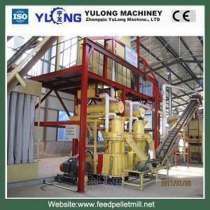 China HKJ250 poultry feed pellet proudction line on sale