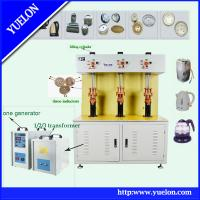 Factory price industrial brazing machine for welding stainless steel/brazing and shrink fitting machine tool