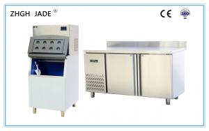 China 280W Industrial Kitchen Refrigerator , Two Doors Restaurant Supply Refrigerator on sale