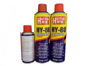 China WD-40 Equal Anti Rust Lubricant Aerosol Protective Spray on sale