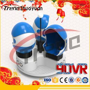 China Shooting Battle Game Equipment 9D Virtual Reality Simulator With Htc Vive Virtual on sale