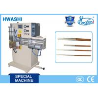 China Copper And Aluminum Tube Butt  Welding Machine 480mmX900mmX1600mm on sale
