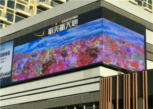 China Medium Facade Waterproof LED Screen HD P6.67 Saving Energy Outdoor LED Screen on sale