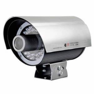 China IR Waterproof CCTV Camera HF-8901. on sale