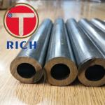 Precision Seamless Carbon Steel Mechanical Tubing 1045 4130 4140 Cold Drawn