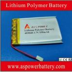 Rechargeable Li-polymer battery for mp3