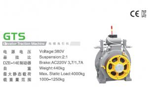 China Torin Gearless Traction Machine GTS, Lift Motor, 1000-1600KGS on sale
