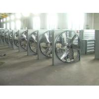 China Barn Fans + Poultry Fans | Fans | Northern Tool + Equipment - NorthHusbandry Machinery on sale