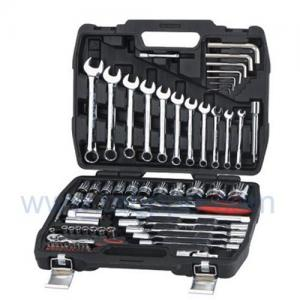 Quality TSH77-77pcs Professional Mechanic Combinatioin Socket Set/Garage Tools Set,CR-V for sale