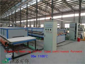 China Roller furnace roller kiln for lithium battery material on sale
