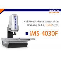 Lab Vision Measuring Machine With Programmable Surface , Hysterisis Error 2um