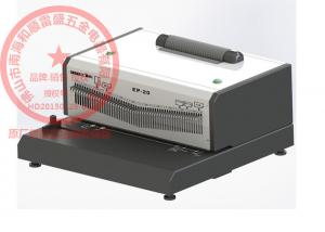 China A4 Size Automatic Plastic Spiral Binding Machine Durable With 15 Sheets on sale