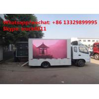 FOTON AUMARK 4*2 RHD mobile digital billboard LED advertising vehicle for sale, bigger mobile LED truck with stage