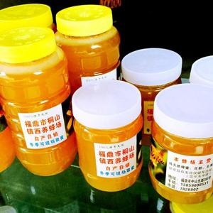 China customized bottle labels on sale