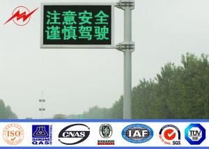 China Galvanized Cctv Camera Traffic Light / Driveway Light Poles With Powder Painting on sale