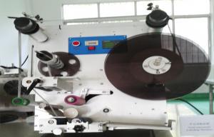 China Sysem de étiquetage d'arme semi-automatique pour les bouteilles rondes, machine à étiquettes de bouteille ronde on sale