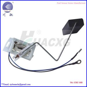 China Automobile fuel sender unit Wuling Sunshine on sale