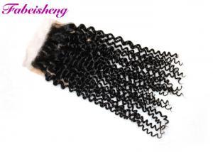 China Free Part Lace Silk Base Lace Closure Brazilian Yaki Hair Bleached Knots on sale