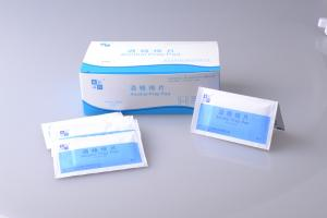 China Sterile  Skin Disinfectant  70 Isopropyl Alcohol Surgical Wipes on sale