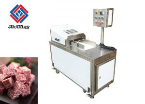 China Automatic Frozen Meat Processing Machine Beef Dicing Cube Cutting Bone Chopping Machine on sale