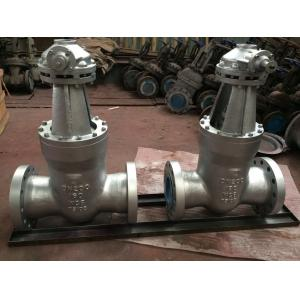 China Precision Cast Steel DIN F4 Gate Valve , PSB PN200 Metal Gate Valve Flange Type on sale