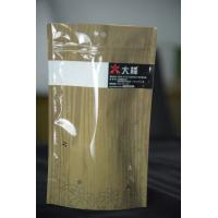 Customized Food Packaging Bags , Disposable Small Plastic Zipper Packaging Bags