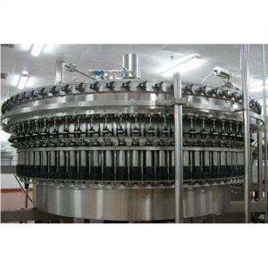 China Energy Drink Production Line Electric Driven For Beverage High Efficiency Low Energy on sale