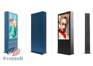 China Custom Data Outdoor Digital Signage Double Sided Lcd Ad Display For Square on sale
