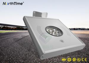 China 12W All in One Dimmable Solar Street Lights With Lithium Battery & Bridgelux LED Chips on sale