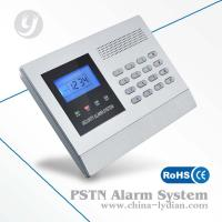 LCD PSTN Gsm Security Alarm System , Home Alarm Sytem With 433MHz / 868MHz