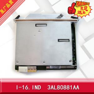 China Alcatel-Lucent 1678MCC & 1670SM & 1660R5 *-* on sale