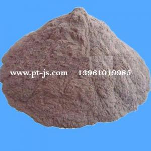 China Copper based alloy powder on sale