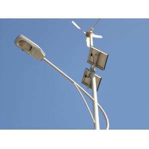 China solar powered led street light on sale