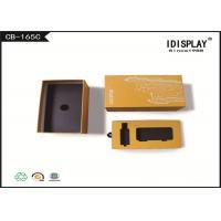 Yellow Decorative Cardboard Gift Boxes , Electronic Cigarette Gift Box  Matte Lamination